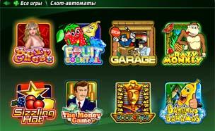 Игровой Автомат Ягодки