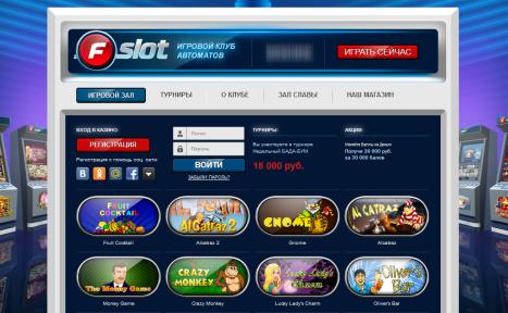 f slot new 467x288 Казино Вулкан Онлайн Игровые Автоматы Играть Бесплатно Получить Бонусы