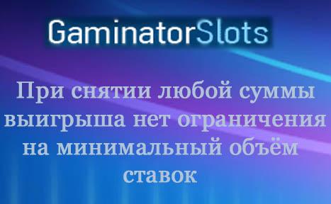 Все Игровые Автоматы По Пять Рублей