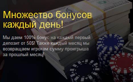 Ва-Банк казино