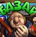 Играть во онлайн игровой устройство Базар безмездно кроме регистрации