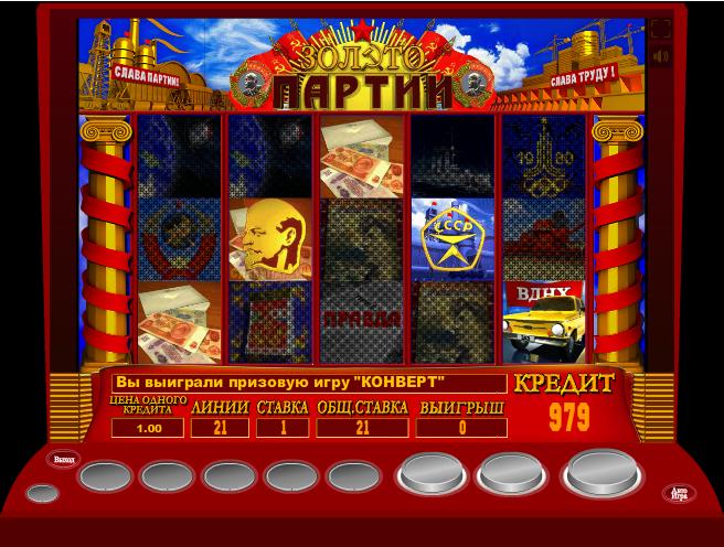 Золото Партии - игровой автомат