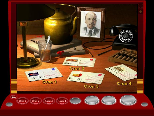 Игровые автоматы игры телефон