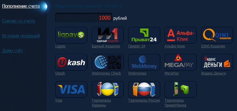 Игровые Автомат Аладдин
