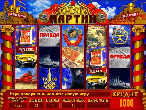 Играть в игровые автоматы на деньги vip вулкан казино онлайн listen to the letters request another image