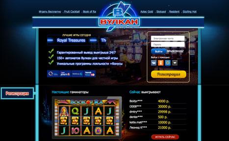 игровых автоматоа залы казино