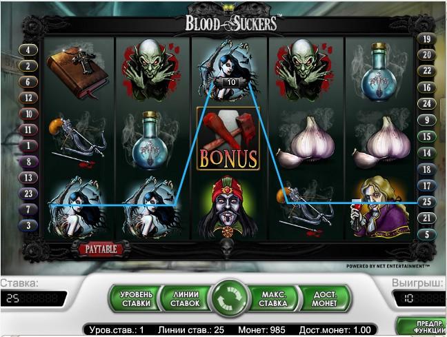 Игровые автоматы вампиры играть бесплатно без регистрации