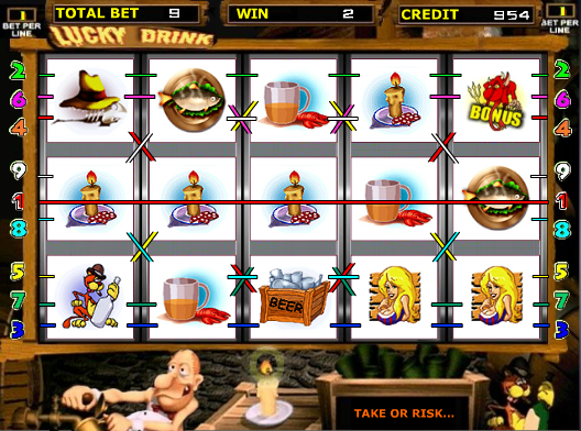 Lucky drink игровые автоматы играть бесплатно карты онлайн расчет