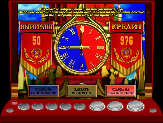 Игровой Автомат Золото Партии Играть Бесплатно Онлайн Без Регистрации