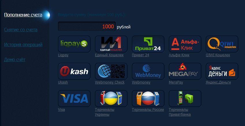 Интернет казино с пополнением через visa игровые автоматы онлайн spy tricks